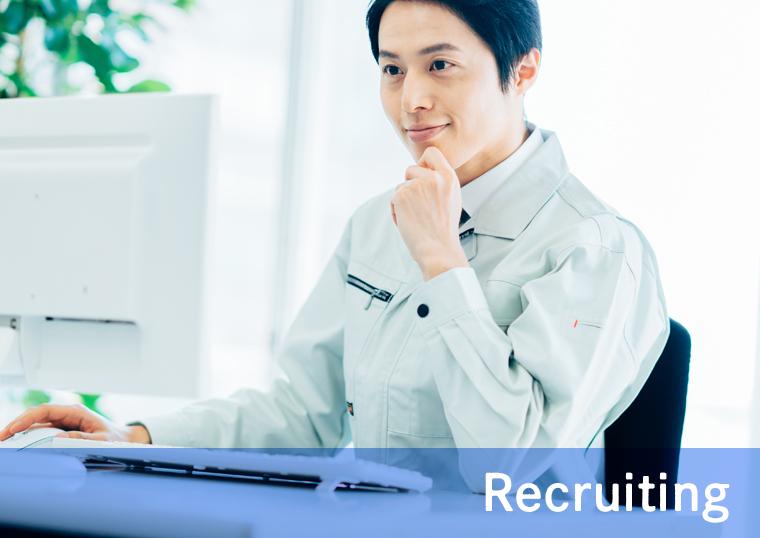 稲村工業株式会社の求人情報